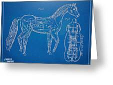 Horse Automatic Toy Patent Artwork 1867 Greeting Card by Nikki Marie Smith