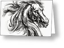 Horse Face Ink Sketch Drawing - Inventing A Horse Greeting Card