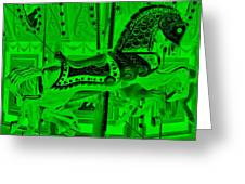 Green Horse E Greeting Card