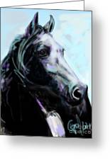 Horse Painted Black Greeting Card