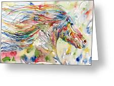 Horse Painting.24 Greeting Card