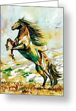 Horse Painting.25 Greeting Card