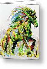Horse Painting.26 Greeting Card