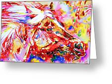 Horse Painting.28 Greeting Card