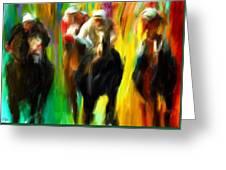 Horse Racing IIi Greeting Card