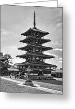 Horyu-ji Temple Pagoda B W - Nara Japan Greeting Card by Daniel Hagerman