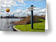 Hot Air Balloon And Old Key West Port Orleans Signage Disney World Greeting Card