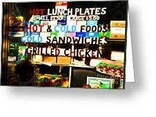 Hot And Cold Foods Greeting Card