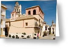 Hot And Sunny Afternoon In Ecija Greeting Card