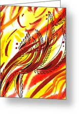 Hot Lines Twist Abstract Greeting Card