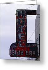 Hotel Club And Bar  Plentywood Montana Greeting Card