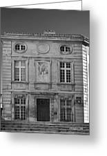 Hotel De Brantes - Avignon France Greeting Card