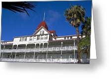 Hotel Del Courtyard View Greeting Card