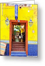 Hotel Estancia - Ajijic - Mexico Greeting Card