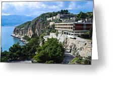 Hotel On Acronafplia Greeting Card by David Waldo
