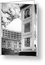 Houdini Plaza Greeting Card by Thomas Young