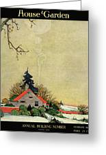 House And Garden Annual Building Number Cover Greeting Card