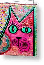House Of Cats Series - Catty Greeting Card by Moon Stumpp