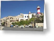 Houses In Jaffa Tel Aviv Israel Greeting Card