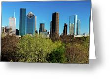 Houston Skyline, Houston, Texas Greeting Card