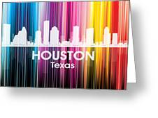 Houston Tx 2 Greeting Card