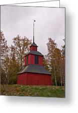 Houtskari Church Clock Tower Greeting Card