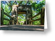 Hoyt Park Bridge Greeting Card