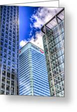 Hsbc Tower London Greeting Card
