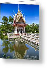 Hua Hin Temple Pond Greeting Card