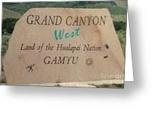 Hualapai Nation Signpost Greeting Card