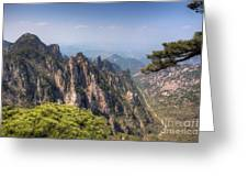 Huangshan Mountain Chinese Famous Landscape Greeting Card