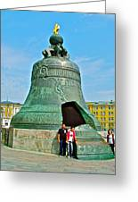 Huge Bell That Cracked In A Pit Inside Kremlin Walls In Moscow-r Greeting Card
