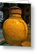 Huge Marble Jar Cut From One Piece Of Marble In Saint Sophia's I Greeting Card