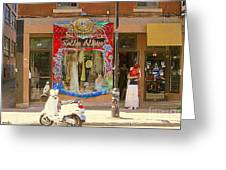 Hugs At Les Folles Allies Vintage Couture Friperie Farewell Goodbye Mont Royal City Scene C Spandau  Greeting Card