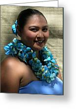 Hula Blue Greeting Card