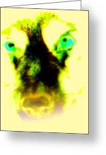 The Green-eyed Hulders Wolf Greeting Card