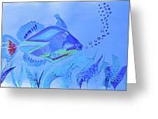 Huma Huma Greeting Card