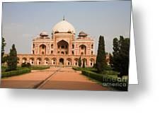 Humayuns Tomb Greeting Card