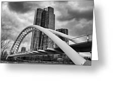 Humber River Arch Bridge 1392 Greeting Card