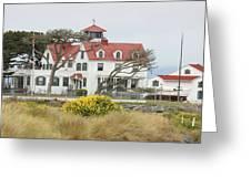 Humboldt Bay Coast Guard Station Greeting Card