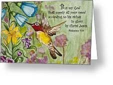 Humming Bird- Philipians Greeting Card