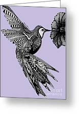 Hummingbird Flight 10 Greeting Card