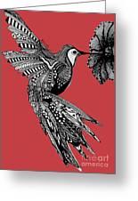 Hummingbird Flight 15 Greeting Card