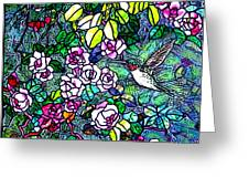 Hummingbird Tiffany Style Greeting Card