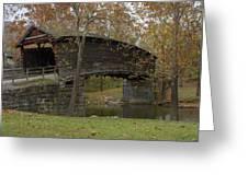 Humpback Bridge Right Side View Greeting Card