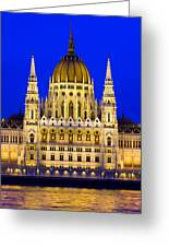 Hungarian Parliament At Twilight Greeting Card