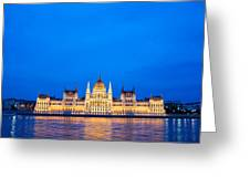 Hungarian Parliament Building At Dusk Greeting Card