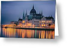 Hungarian Parliament Dawn Greeting Card