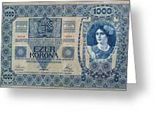 Hungary Banknote, 1902 Greeting Card