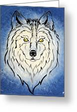 Hungry Like The Wolf Greeting Card
